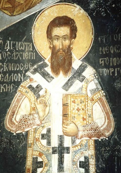 St. Gregory Palamas
