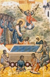 Christ healing the Paralytic at Bethesda 2