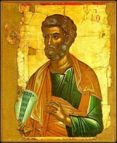 The_Apostle_Peter_an_icon_from_Mount_Athos_1546