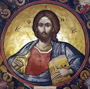 Orthodox Icon - Christ