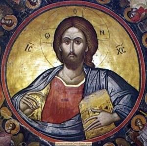 Orthodox Icon - Christ